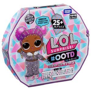 12月26日発売・L.O.L. サプライズ ウィンターディスコ #OOTD|sanyodo-shop