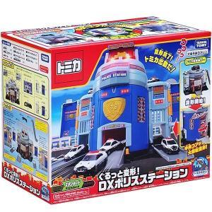 7月17日発売 トミカワールド ぐるっと変形 DXポリスステーション(特典付き)|sanyodo-shop