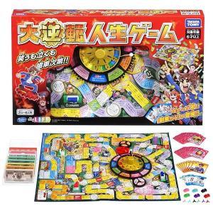 7月8日発売 大逆転 人生ゲーム|sanyodo-shop