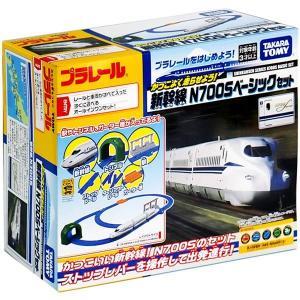 プラレール かっこよく走らせよう 新幹線 N700Sベーシックセット sanyodo-shop