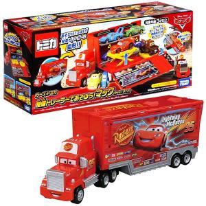 カーズ トミカ 整備トレーラーであそぼう!マック(カーズ1タイプ)|sanyodo-shop
