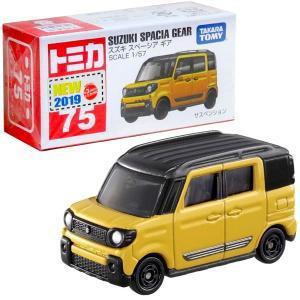 【トミカ ミニカー】ついつい集めたくなるトミカのミニカー!SUVな軽ハイワゴン「スズキ スペーシア ...