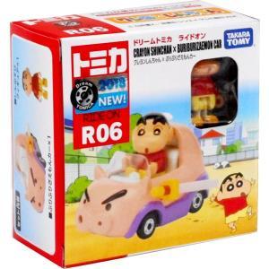 ドリームトミカ ライドオンR06 クレヨンしんちゃん×ぶりぶりざえもんカー|sanyodo-shop|04