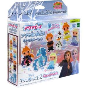 アクアビーズ アナと雪の女王2 キャラクターセット (メイキングトイ)