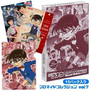 名探偵コナン ブロマイドコレクション vol.7 BOX15パック入り|sanyodo-shop