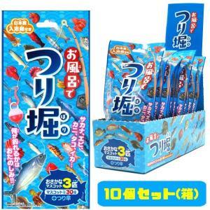 お風呂でつり堀 10個セット sanyodo-shop