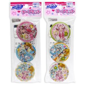 HUGっと プリキュア テープセット(3柄×2組)...