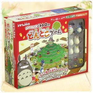 【トトロ ゲーム】ジオラマ風の大迫力ゲームボード!探し物を見つけながらどんぐりをたくさん集めたプレイ...