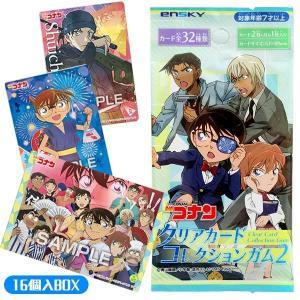 名探偵コナン クリアカードコレクションガム2 初回限定版 16個入りBOX (食玩)|sanyodo-shop