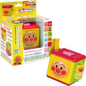 アンパンマン おでかけスイッチミニ|sanyodo-shop
