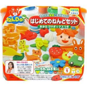 ねんDo はじめてのねんどセット おかたづけボックスつき(知育玩具)|sanyodo-shop|03