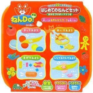 ねんDo はじめてのねんどセット おかたづけボックスつき(知育玩具)|sanyodo-shop|04
