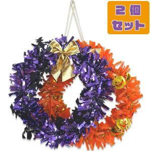 メール便可 ハロウィン リース 2個セット デコレーション halloween|sanyodo-shop