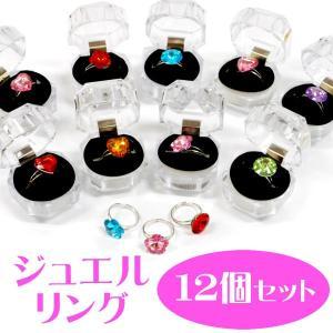 ジュエルリング12個セット(指輪 アクセサリー)|sanyodo-shop