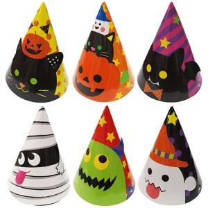 パーティーハット(ハロウィン6pcs.SET) halloween|sanyodo-shop