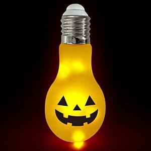 LEDハロウィンバルブライト(パンプキン) halloween|sanyodo-shop
