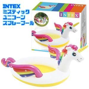 INTEX 57441NP インテックス ミスティックユニコーンスプレープール MYSTIC UNICORN SPRAY POOL|sanyodo-shop