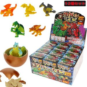 ワイバーンのたまご 12個セット(BOX) sanyodo-shop