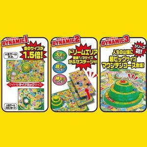 人生ゲーム DD ダイナミックドリーム(2人〜6人用)タカラトミー ボードゲーム|sanyodo-shop|02