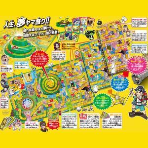 人生ゲーム DD ダイナミックドリーム(2人〜6人用)タカラトミー ボードゲーム|sanyodo-shop|03