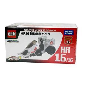 ハイパーレスキュー タカラトミー HR16 機動救急バイク(トミカミニカー 箱入り)
