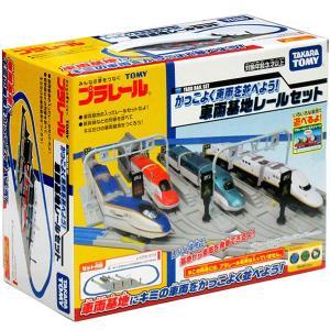 プラレール かっこよく車両を並べよう 車両基地レールセット sanyodo-shop