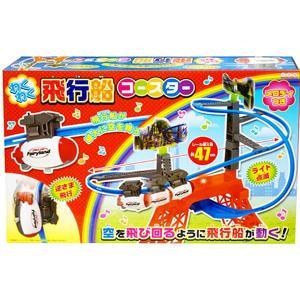 わくわく飛行船コースター sanyodo-shop