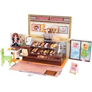 ミスタードーナツの大きなテイクアウトボックスを開くと、ドーナツショップに変身!リカちゃんと楽しくお店...