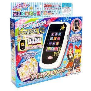 アイカツフォンスマート(電子スマートフォンアイドルカード)|sanyodo-shop