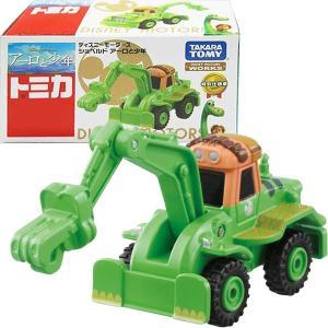 ディズニーモータース ショベルド アーロと少年 特別使用車(トミカミニカー 箱入り)