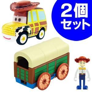 トミカ 04ジェシー&アンディのおもちゃ箱+カーズ トミカC-31 ウッディ(スタンダードタイプ)