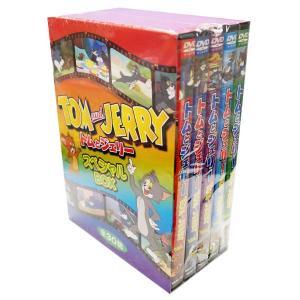 トムとジェリー スペシャルDVDボックス(5本セット)|sanyodo-shop