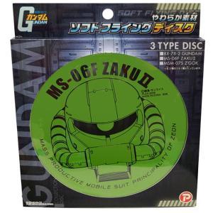 機動戦士ガンダム ソフトフライングディスク MS-06F Z...