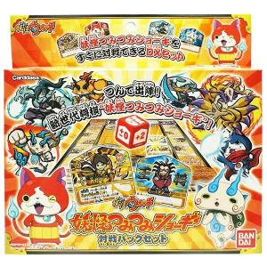 妖怪ウォッチ 妖怪つみつみショーギ 対戦パックセット|sanyodo-shop