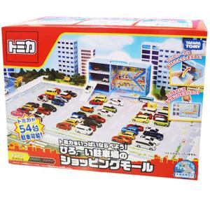 トミカをいっぱいならべよう ひろ〜い駐車場のショッピングモール