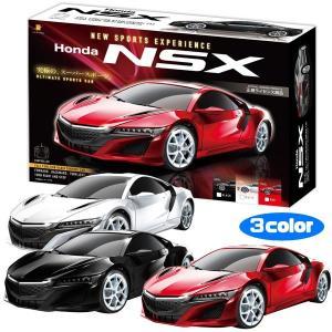 ラジコン ホンダ NSX FULL FUNCTION CONTROL CAR HONDA NSX