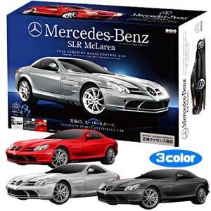 ラジコン メルセデスベンツSLR マクラーレン RC Mercedes-Benz SLR McLar...