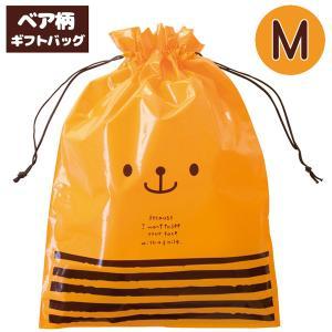 キャンディベアギフトバッグM(ラッピング袋)|sanyodo-shop