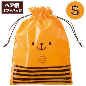 (ラッピング袋)キャンディベアギフトバッグS|sanyodo-shop