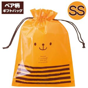 キャンディベアギフトバッグSS(ラッピング袋)|sanyodo-shop
