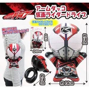 仮面ライダードライブアームダッコ12個セット(エアー玩具)