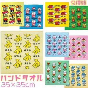 メール便可 おえかきさん EATME ハンドタオル 35×34cm|sanyodo-shop