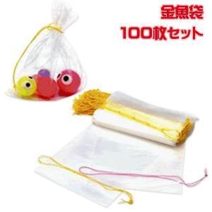 金魚袋100枚セット(金魚すくい・スーパーボールすくい袋)|sanyodo-shop