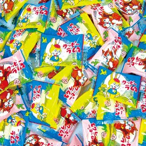 (お菓子まとめ買い)クッピーラムネ(バラ)10kg|sanyodo-shop