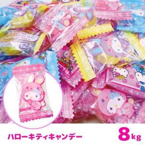 ハローキティキャンディ 8kg(お菓子 飴 キャンディー)|sanyodo-shop