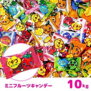 ミニフルーツキャンディー 10kg(お菓子 飴 キャンディー)|sanyodo-shop