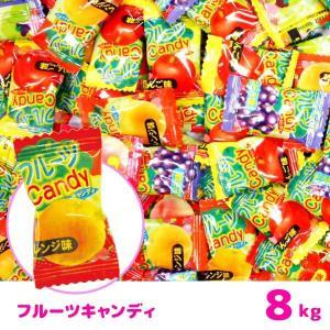 フルーツキャンディ 8kg(お菓子 飴 キャンディー)|sanyodo-shop