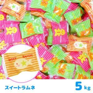 スイートラムネ 5kg(お菓子 ラムネ菓子)|sanyodo-shop