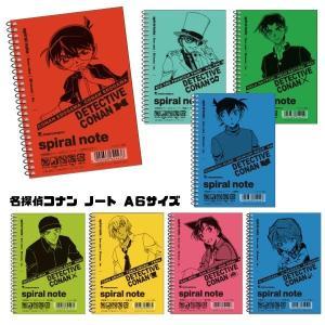 メール便可・名探偵コナン ノート A6サイズ ヒサゴ|sanyodo-shop