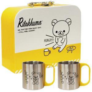 リラックマ トランク入りマグカップ 黄色|sanyodo-shop